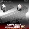 ライラクス NINE BALL ナインボール G19 / G17 Gen.4用 ダイレクトマウント アイギスHG エアガン エアーガン