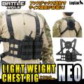 ライラクス Battle Style バトルスタイル ライトウェイト チェストリグ NEO BK エアガン エアーガン