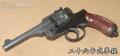 ハートフォード 発火モデルガン 二十六年式拳銃