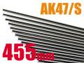 ライラクス EGバレル 455mm