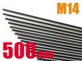 ライラクス EGバレル 500mm