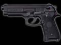 マルシン モデルガン完成品 U.S.N.9mm M9 ドルフィン ブラックABS [エアガン/エアーガン]