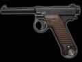 マルシン ガスガン 南部14年式・8mmBB弾 ブローバック・前期モデル