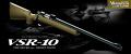 東京マルイ ボルトアクションエアーライフル VSR-10 プロスナイパーバージョン デザートカラー [エアガン/エアーガン]