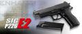 東京マルイ ガスブローバック シグ ザウエル P226 E2