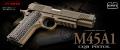 東京マルイ M45A1 CQBピストル