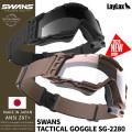 ライラクス SWANS(スワンズ) タクティカルゴーグル SG-2280 【タン・スモーク】 エアガン エアーガン