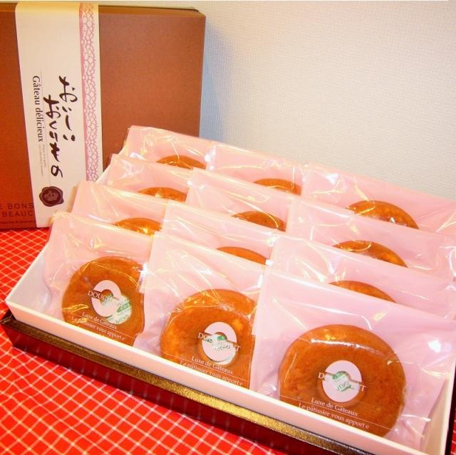 優しい食感ミルクベイビーセット 12個(プレーン×12)