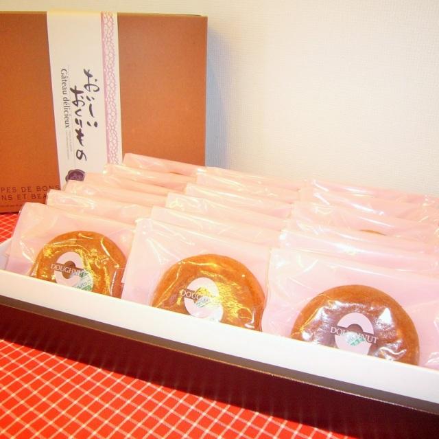優しい食感ミルクベイビーセット 18個(プレーン×18)