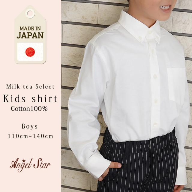 【KIDS・BOYS】「キッズシャツ/エンゼルスター」(コットン100%・入学式・卒園式・入園式・お宮参り・記念写真・七五三等)【oyako08】