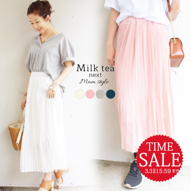 SALE <Milk tea next>シフォンプリーツ・ロングスカート(ウエストゴムでお腹楽ちん、裏地付き、洗濯OK)