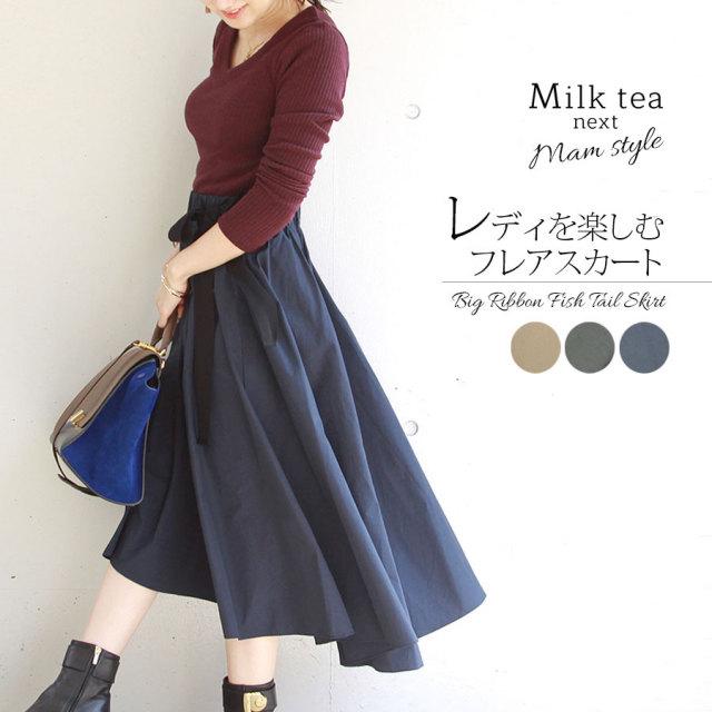 <ボトムス スカート>ビッグリボンフィッシュテールフレアスカート(上品レディな装いに)