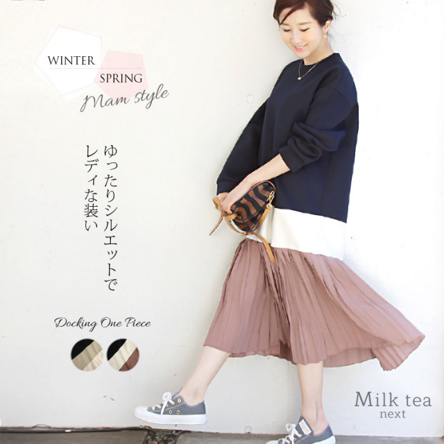 <Milk tea next>異素材MIX!ドッキングワンピース