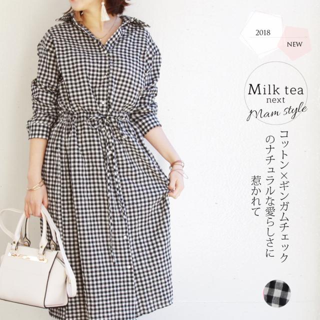 <ワンピース・長袖>コットン・ギンガムチェックシャツワンピース(綿100%)