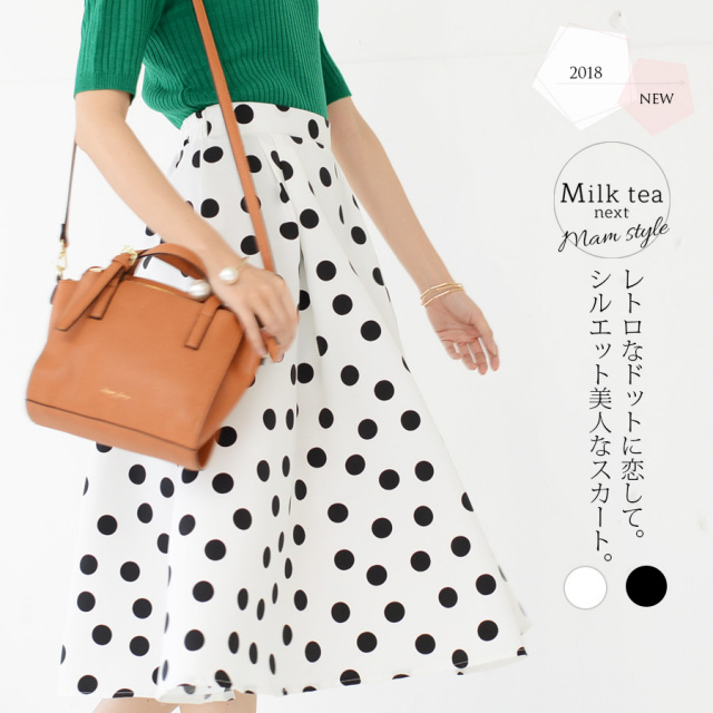 <Milk tea next>お腹楽ちん・レディドットスカート