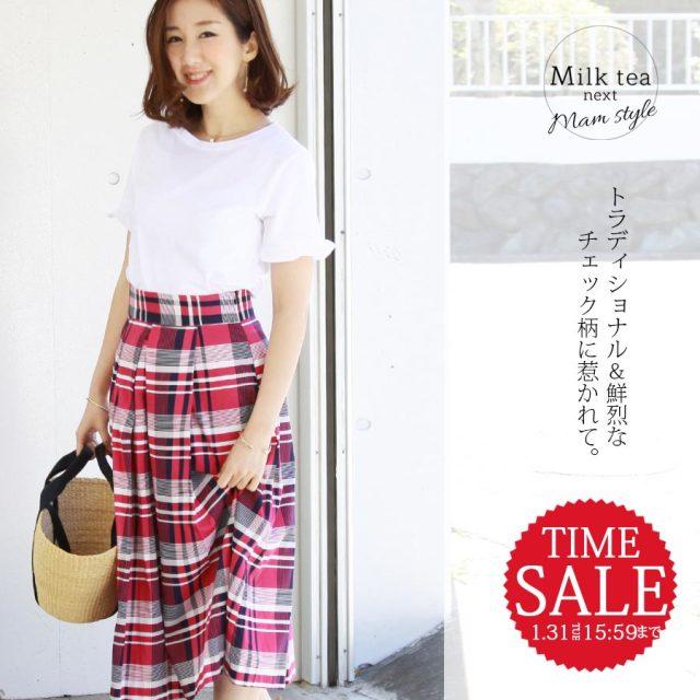 SALE <スカート>キャンディチェック・ビューティタックスカート(高級ブロード綿100%・裏地付き)