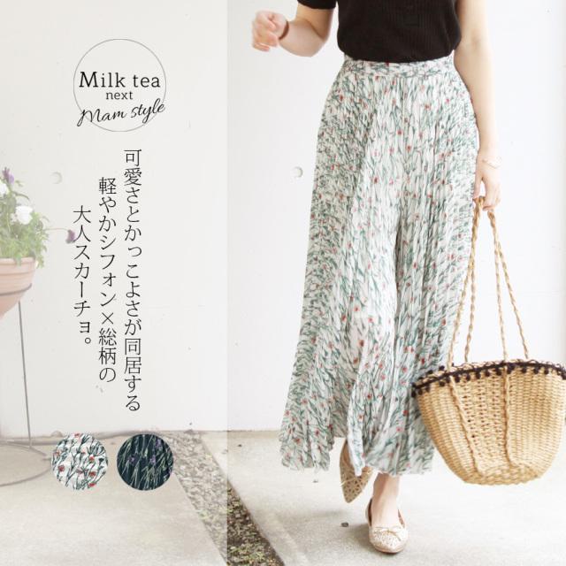 <Milk tea next>リリー・シフォンプリーツスカーチョ(ウエストゴムでお腹楽ちん!裏地付)(ガウチョ スカーチョ ワイドパンツ)