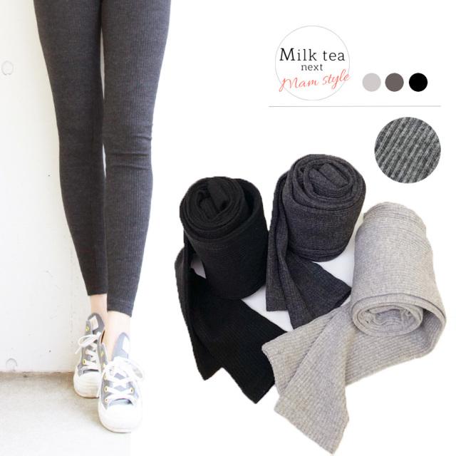 <Milk tea next>ソフトコットン・リブレギンス(レディース リブ レギンス  10分丈 綿 コットン 9分丈)