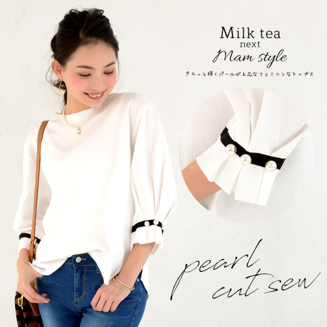 <Milk tea next>袖フリル&パール付きカットソー (マタニティOK)体型カバー ボリューム袖 カットソー パール ゆったり 大きい カジュアル きれいめ シンプル 無地 トップス フリル 大きいサイズ オフィス
