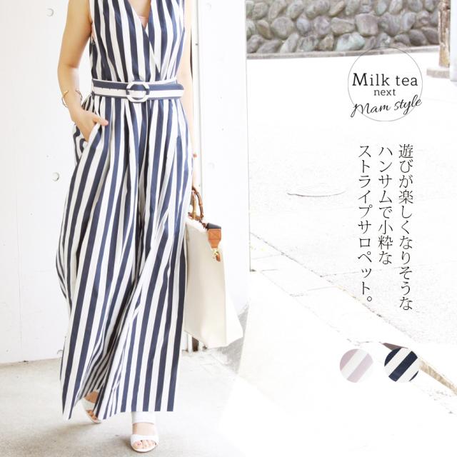 <Milk tea next>ワイドストライプ・ベルト付きサロペット(オールインワン・ジャンプスーツ・ベルト取り外し可・綿100%)