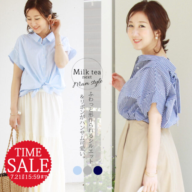 SALE <トップス・半袖>半袖バックリボン・ストライプビッグシャツ(落ち感綺麗なビッグシルエット)