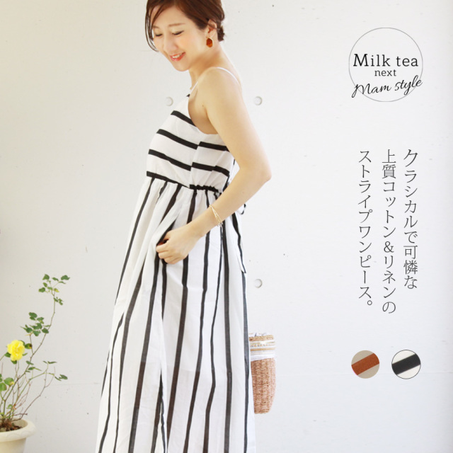 <Milk tea next>ストライプ&リボン・コットンリネンワンピース