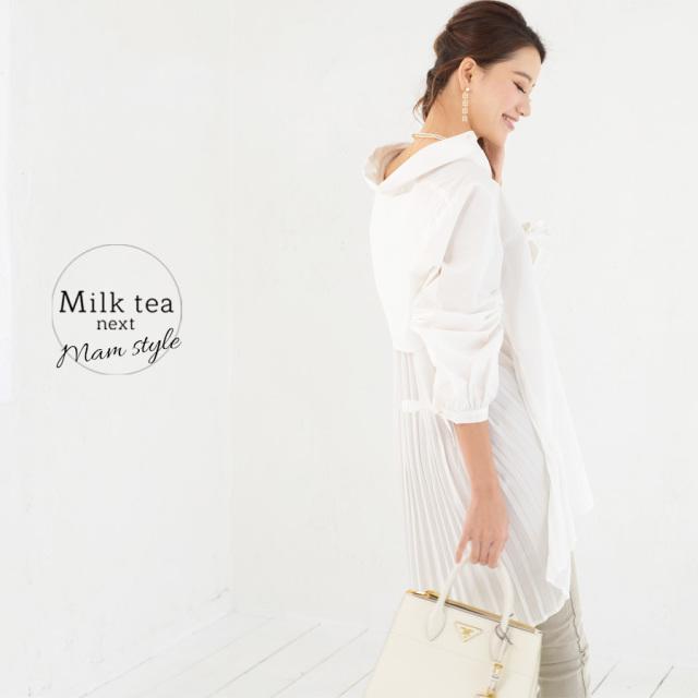 <Milk tea next>バックプリーツ・ビッグシルエットシャツ!