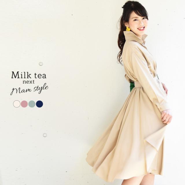 <Milk tea next>ビューティフレアー・2wayシャツワンピース