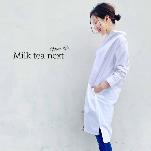 <Milk tea next>コットン100%ビッグシルエットシャツ・チュニック  レディース シャツ チュニック ワンピース オーバーサイズ 綿 コットン 妊娠 妊婦 妊婦服 大きいサイズ シンプル カジュアル 無地
