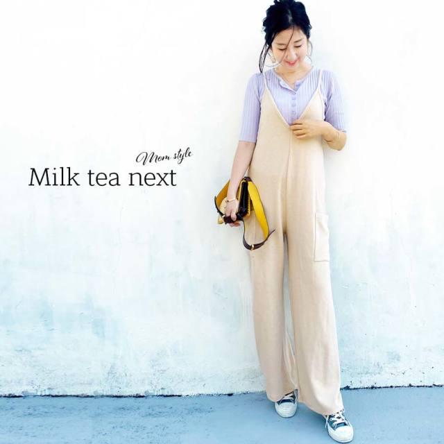 <Milk tea next>柔らか素材のぐんぐん伸びるサロペット
