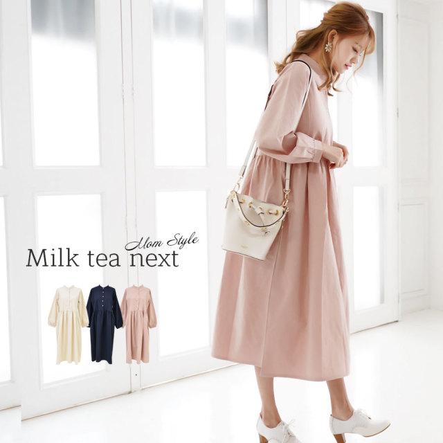 <Milk tea next>クララ コットン100%パフィワンピース レディース カジュアル ナチュラル シャツ ワンピ ワンピース 無地 コットン 綿100%