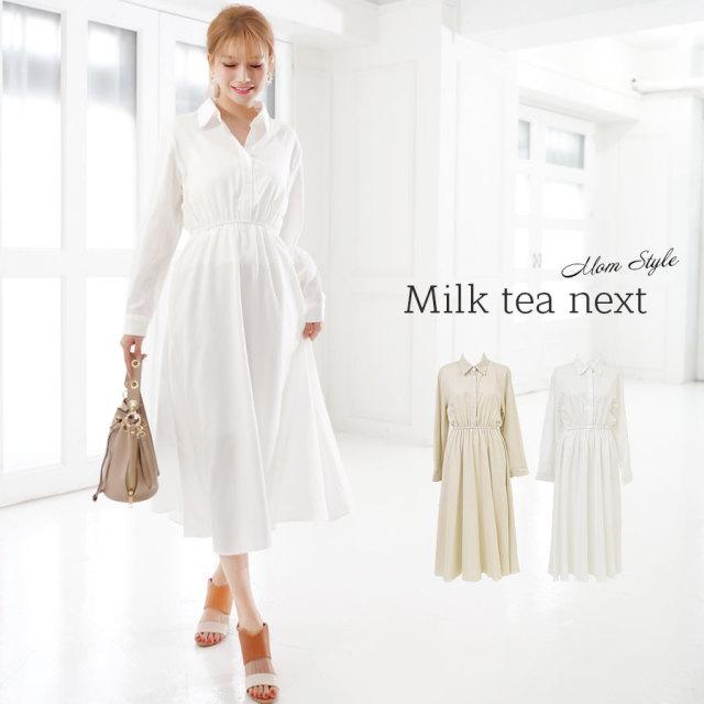 <Milk tea next>アニス 美シルエット・お腹楽ちんフレアーワンピース 綿100%