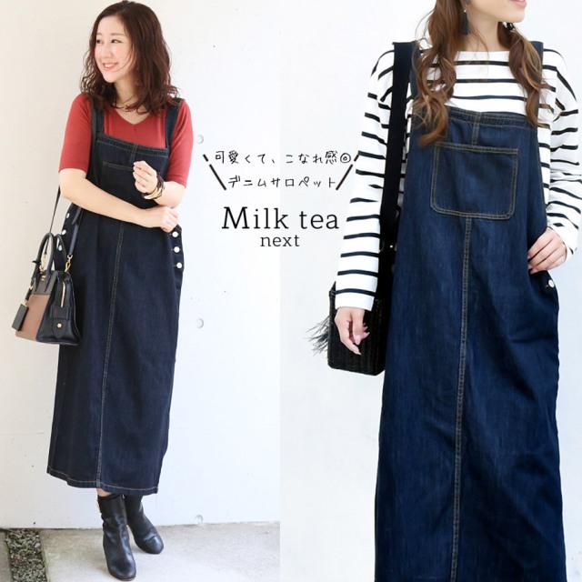 <Milk tea next>落ち感綺麗!ボクシーデニムサロペットスカート(ジャンスカ ジャンパースカート)