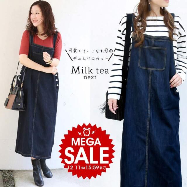SALE <Milk tea next>落ち感綺麗!ボクシーデニムサロペットスカート(ジャンスカ ジャンパースカート)