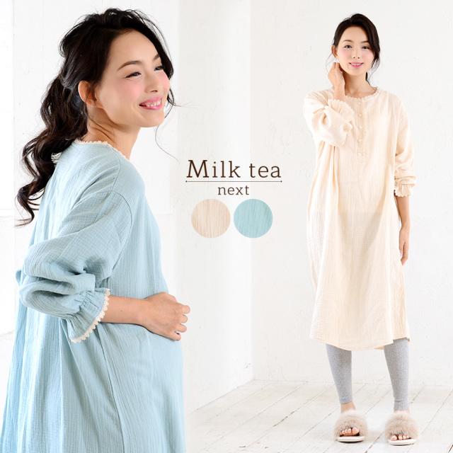 <Milk tea next>コットンガーゼレース使いナイティ パジャマ 出産祝い ワンピース コットン ナイティ ルームウェア 前開き パジャマ 前開き 部屋着 レース