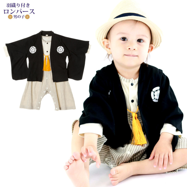 46ba4abb7ae18  ベビー・キッズ 羽織付き袴ロンパース(男の子) 26535 袴