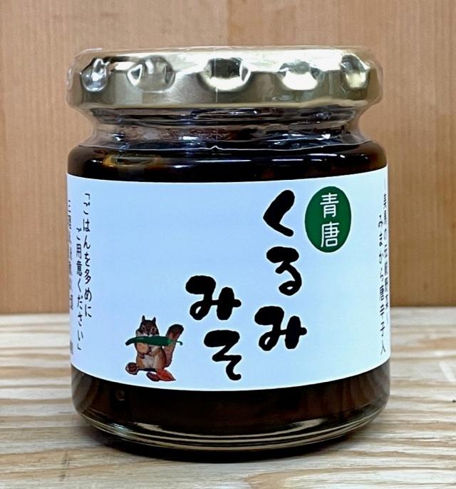 【新商品】くるみみそ みまから青唐辛子入 飯友