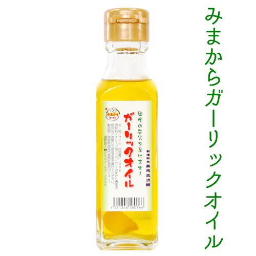 ガーリックオイル 90g瓶