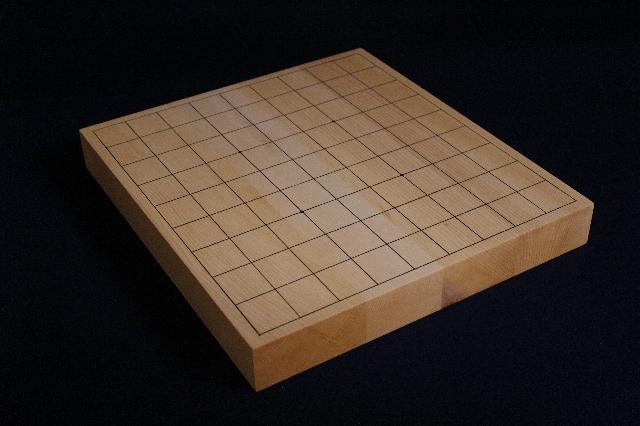 日向榧国産榧まじり卓上将棋盤 1.45寸