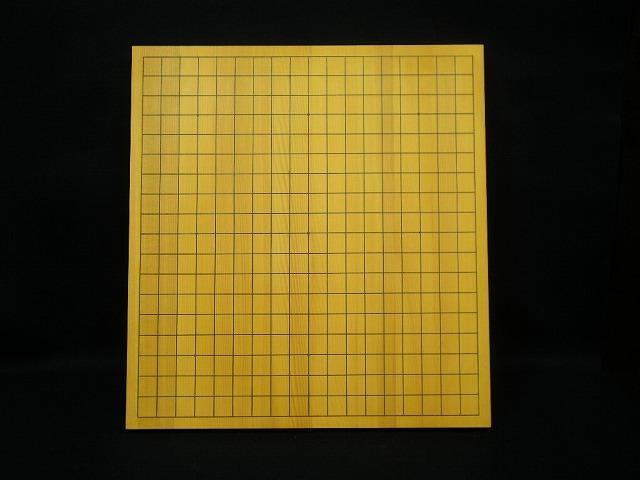 日向本榧卓上碁盤 1.2寸