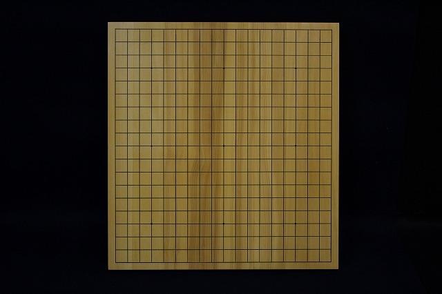 日向榧卓上碁盤【特上】 1.15寸