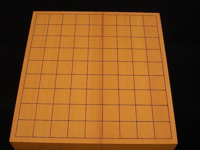 日向榧将棋柾目盤 7.6寸