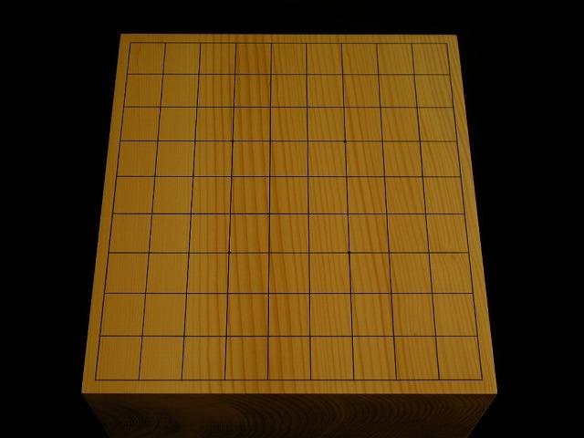 日向本榧将棋天地柾目盤 7.1寸