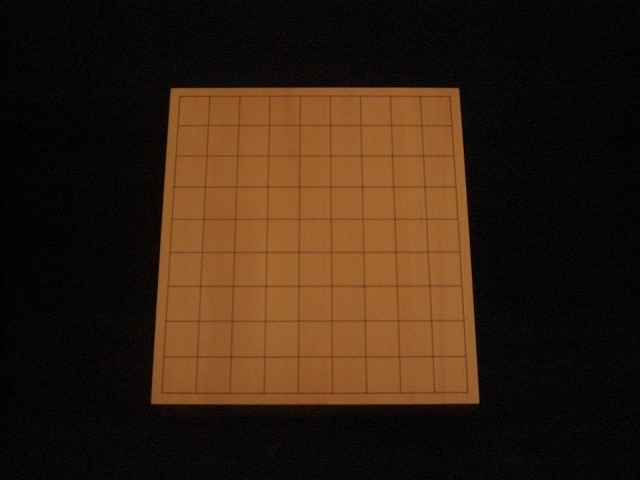 本榧卓上将棋盤 2.9寸