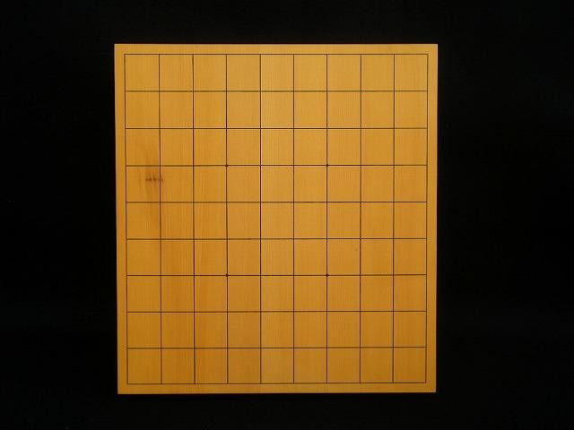 本榧卓上将棋盤 2.8寸