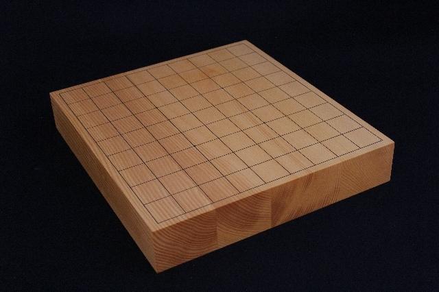 日向榧卓上将棋盤 2.0寸