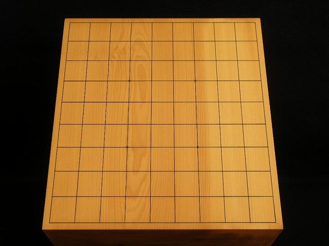 日向本榧木裏将棋盤 6.5寸