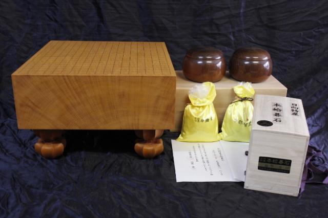 杢盤(産地不明)5.1寸+日向産蛤碁石+本桑碁器のセット (SET-19005)
