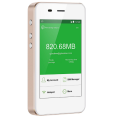 【中国】 wifi レンタル 250MB/24時間