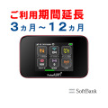 延長,wifi,Amazon,gl10p